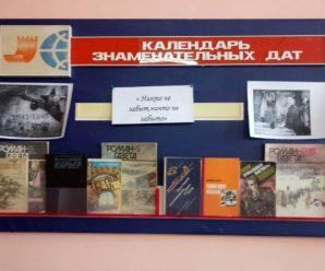 Выставка к годовщине ВОВ
