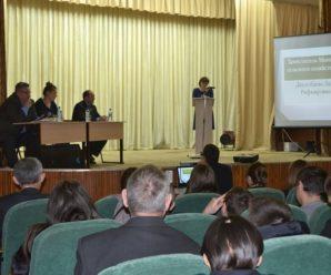Встреча с представителями Министерства сельского хозяйства