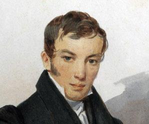 235 лет со дня рождения Василия Андреевича Жуковского