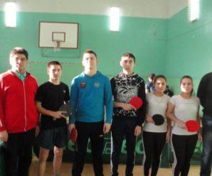 Первенство города по настольному теннису (отделение ПКР в г.Стерлитамак)