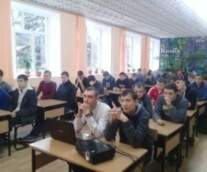 Конференция по итогам производственной (по профилю специальности)практики студентов IV курса