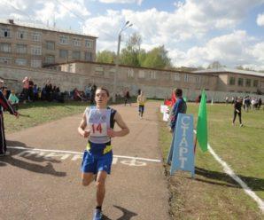 Соревнования по легкой атлетике (отделение в г.Стерлитамак)