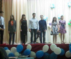«Мисс и мистер СМК-2016»