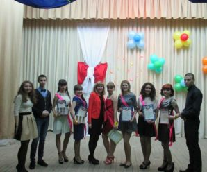«Мисс техникум — 2015»