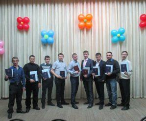 Вручение дипломов выпускникам заочного отделения