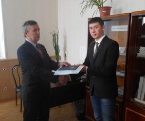Вручение дипломов с.Стерлибашево