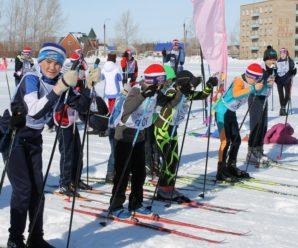 Итоги соревнования по лыжным гонкам