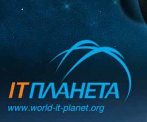 Международная олимпиада информационных технологий