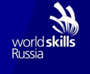 Отборочные соревнования III регионального чемпионата «Молодые профессионалы»