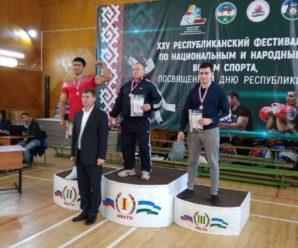 Республиканский фестиваль по национальным и народным видам спорта
