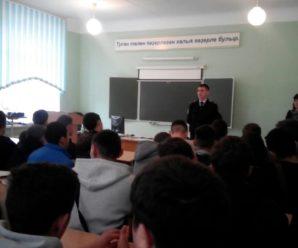 Встреча обучающихся с инспектором ОДН