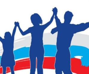 Молодежный образовательный форум «Мини iВолга — 2019»