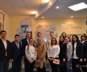 Экскурсия для активистов Молодой гвардии и Волонтерского корпуса