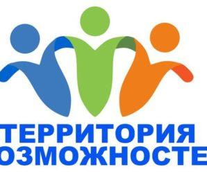 Видео обращение к ВРИО Главы Республики Башкортостан Радию Фаритовичу Хабирову