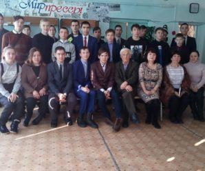 День Защитников Отечества (филиал с.Стерлибашево)