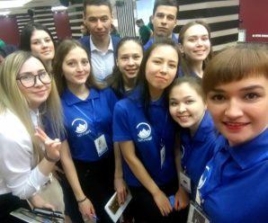 Молодёжный форум «Смарт-тау»