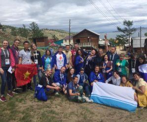 Международный молодёжный форум «Байкал»