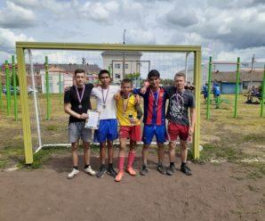 Зональное мероприятие посвященное Всероссийскому Дню молодежи