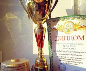 Всероссийские соревнования по традиционным для России (национальным) видам спорта
