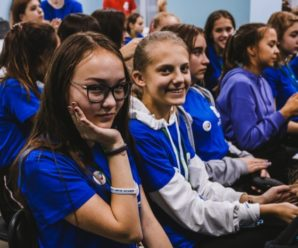 I Республиканский слет юных добровольцев Республики Башкортостан