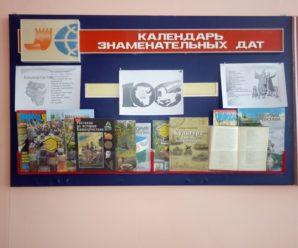 Выставка: «100 лет Башкортостану»