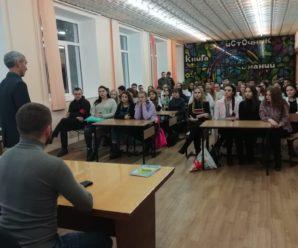 Встреча студентов 4-го курса с работодателями