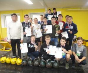 VI Всероссийский Фестиваль народных игр и национальных видов спорта