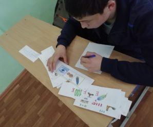 Квест для первокурсников «ПДД – правила жизни!»