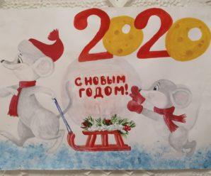 Конкурс новогодних плакатов — СМК с.Наумовка