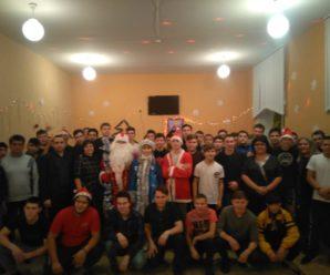 Новогоднее мероприятие — СМК г.Стерлитамак