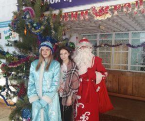 Новогоднее мероприятие — СМК с.Наумовка
