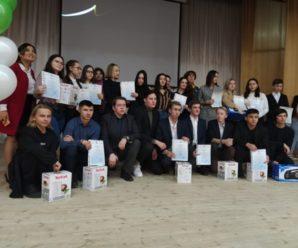 «Молодежь против терроризма и экстремизма»