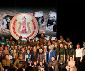 Всероссийский фестиваль народного творчества Салют Победы