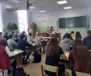 Международный диктант на башкирском языке