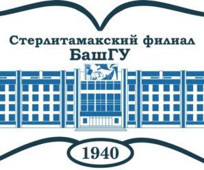 Результаты вступительного тестирования в БашГУ