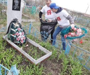 Волонтеры СМК