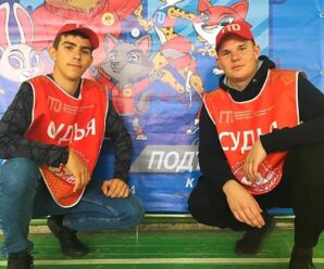 Всероссийский физкультурно-спортивный комплекс «Готов к труду и обороне»