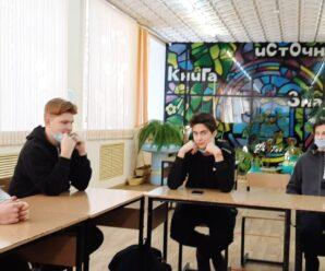 Мероприятия, посвященные Дню Конституции Российской Федерации