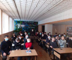 День башкирского языка