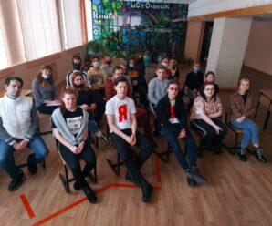 Образовательный форум «Развитие молодежных инициатив»