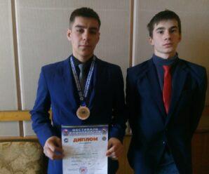 III Открытые евразийские студенческие игры боевых искусств