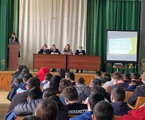 Встреча студентов с специалистом КДН и ЗП , сотрудниками ПДН ОМВД и инспектором ПДН ЛОП