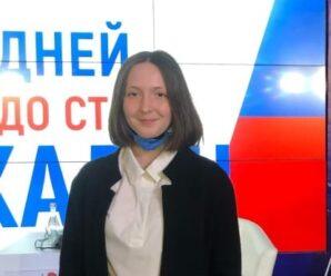 Подготовка к проведению Финала IX Национального чемпионата «Молодые профессионалы» (WorldSkills Russia).