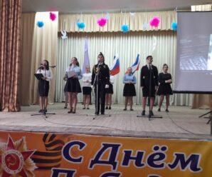 Праздничный концерт «Весна Победы»