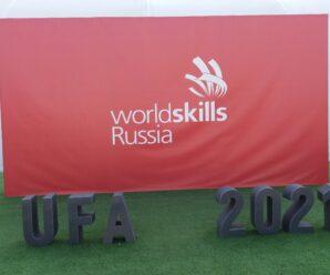 Try-a-skill («Попробуй себя в профессии») в рамках IX Национального финала WorldSkills Russia — 2021
