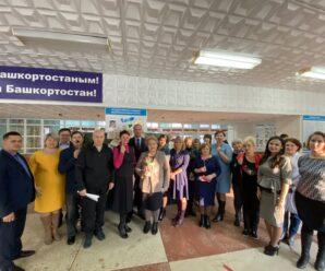 День учителя в ГБПОУ СМК